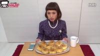 【俄罗斯佐藤_~s Monster你饿了】 挑战一分钟吃最多奶油泡芙