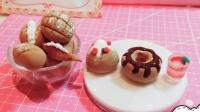 【小葩手绘】超轻粘土自制法式面包,超轻粘土、奶油土、自制食玩,奶油蛋糕,亲子游戏,自制粘土玩具