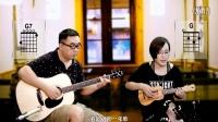 毕业季-金莎《最后一个夏天》吉他教学 大伟吉他