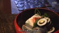 NHK纪录片:美之壶 日本寿司之旅