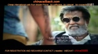KABALI tamil movie 2016 MASS SCENE OF THALAIVAR telugu malayalam hindi