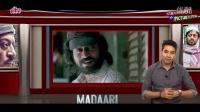 """[介紹] """"Madaari"""" Full Hindi Movie Review 2016 Irrfan Khan"""