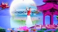 丰城开心阁小草广场舞:学跳廖弟老师舞《嫦娥》个人版,演示:小草