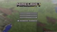 【我的世界】Minecraft_五分钟生存 P1