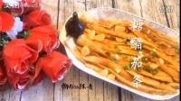 #momscook美食菜谱#之糖醋茄子的做法