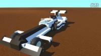 《废品机械师》(Scrap Mechanic) #11 F1赛车高端  不VS  上一期悬挂教程