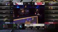 2016LOL全球总决赛资格赛 WE vs IM 第五场