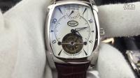 帕玛强尼陀飞轮顶级奢侈品手表