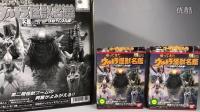 【菠萝上传】杰克奥特曼怪兽名鉴 第二套 忍者怪兽 萨旦 磁力怪兽 马格那顿