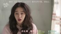 【秀爱】KBS2 住在我家的男人 第二版概念预告中字
