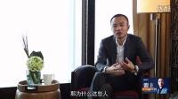 商业男神俞凌雄揭秘创业天机  开启富人的秘密 (1)