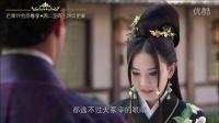兰陵王妃 第19集预告