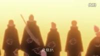 《海军十将》海贼王火影忍者影迷们今天有做了一个希望大家点过赞,谢谢,晓组织
