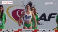 里约奥运会 女运动员 性感瞬间
