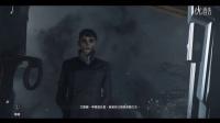 【Keng】《羞辱2》最高难度全收集02:世界边缘