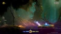 《奥日与黑暗森林:终极版》通关流程02(主线速通)