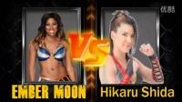 NXT's Ember Moon Vs Hikaru Shida 资料视频 (FULL MATCH)