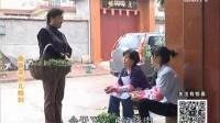 百家碎戏《偷饭菜的儿媳妇》陕西方言(已删除广告)