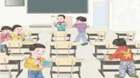 小学数学三年级下册《面积》