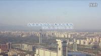 北京一年天气变化延时摄影