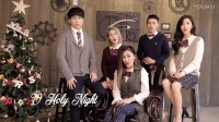 O Holy Night -Acapella 黃聖萊 Lex, 王晴 Serene, 娜娜 Kartina, 秦宇子 UZ , 邱志宇 Oscar Cover