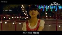 田馥甄-《我的少女时代》主题曲-《小幸运》MV
