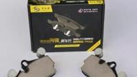 中力安品牌陶瓷刹车片产品展示揭秘高端奥迪Q7刹车片的优势