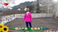 2017.1.1乐昌市两江镇老年活动—山歌…九颂共产党.