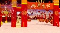 鸡年春节场景恭贺新禧迎春公司企业拜年片头模板