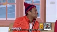 宋小宝 赵海燕 小超越 小品《有喜了》3030精选
