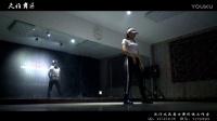 【天雅培训】女子成品爵士舞练习室92_20170124 孝渊 - Mystery