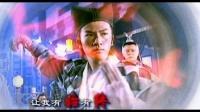倚天屠龙记 2003 EP03