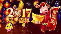 西台鱼儿欢广场舞网上这段缘(变队形)娱乐健身