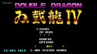 双截龙4(Double Dragon IV) 5分钟速通全剧情 技能用法+迷宫走法