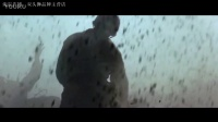 电影《血战钢锯岭》精彩超长片段!冲绳战役中赤手空拳救下75位战友的传奇故事。
