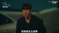 明天和你03[韩语中字]申敏儿,李帝勋,金叡园