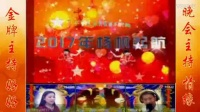 中国好声音庆元宵晚会
