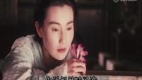 《相思赋予谁》+《东邪西毒》+宋玲辉