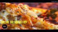 美味的通心粉和奶酪 喜爱的欧洲食物 最喜欢的美国食品 美味的食物视频 Delicious Macaroni and Cheese