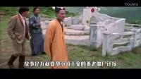 香港开山之作:香港第一部电影《僵尸先生》