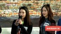 【杨静媛系列】韩国超级网红性感美女主播(杨静媛 杨汉娜) 姐妹