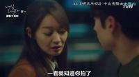 明天和你02[韩语中字]申敏儿,李帝勋,金叡园