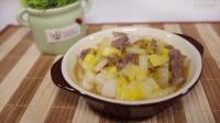 上海炒年糕 Shanghai Rice Cakes
