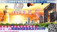旺燃全科教育科技有限公司宣传片