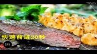 美味的牛排 喜爱的欧洲食物 最喜欢的美国食品 美味的食物视频 Delicious Steak