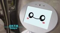 雷大白机器人
