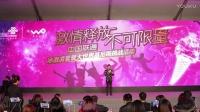 中国联通提速降费放大招  冰激凌套餐无限畅享4G精彩