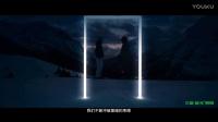 照明企业-品牌宣传片