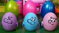 蓝精灵奇趣蛋 彩蛋玩具视频