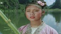 【国产经典老电影】1960年《刘三姐》(宽屏版)中文字幕